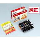 BCI-381 380/6MP キヤノン 純正インクタンク BCI-381 380/6MP(6色マルチパック)+写真用紙(L判)30枚付き