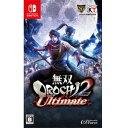 【Nintendo Switch】無双OROCHI2 Ultimate コーエーテクモゲームス [H