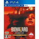【PS4】バイオハザード7 レジデント イービル ゴールド エディション グロテスクバージョン カプコン PLJM-16093 PS4バイオGE
