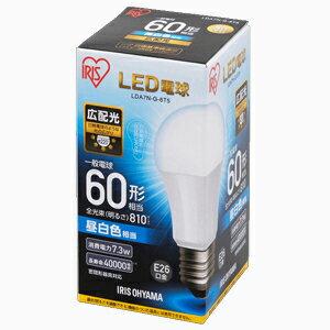 LDA7N-G-6T5 アイリスオーヤマ LED電球 一般電球形 810lm(昼白色相当) ECOHILUX [LDA7NG6T5]【返品種別A】