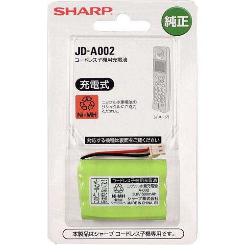 JD-A002 シャープ 充電式ニッケル水素電池 600mAh SHARP