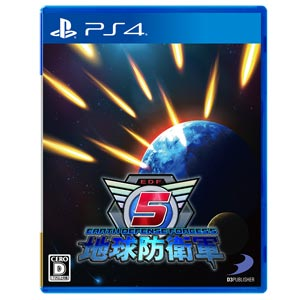【PS4】地球防衛軍5 ディースリー・パブリッシャー [PLJS-70056 PS4チキュウボウエイ5]【返品種別B】