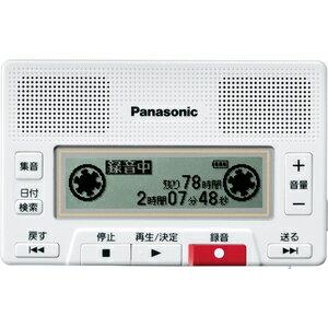 RR-SR350-W パナソニック ICレコーダー8GBメモリ内蔵 Panasonic 備忘録
