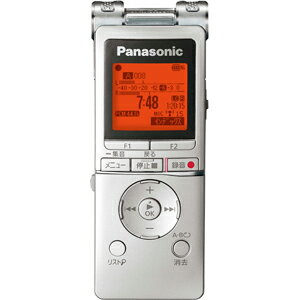 RR-XS470-S パナソニック リニアPCM対応ICレコーダー8GBメモリ内蔵+外部マイクロSDスロット搭載(シルバー) Panasonic