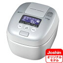 JPC-A10J-WH タイガー 圧力IH炊飯ジャー(5.5...