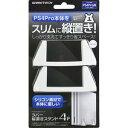 【PS4 Pro】ラバー縦置きスタンド4P ホワイト ゲーム...