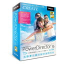 PowerDirector 16 Ultra 乗換え・アップグレード版 サイバーリンク ※パッケージ版【返