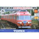 [鉄道模型]トミックス TOMIX (Nゲージ) 98636 名鉄7000系パノラマカー (第45編