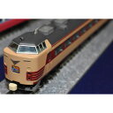 [鉄道模型]トミックス TOMIX (Nゲージ) 98981 JR 485系特急電車 (はつかり 祝 海峡線