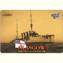 1/350 英軽巡洋艦グラスゴー1910 コンブリック