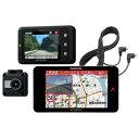 AR-W81GA 610 セルスター 無線LAN搭載 GPS...