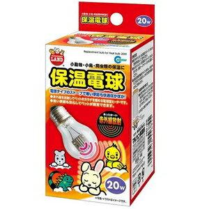 HD−20 保温電球 20W マルカン ホオンデンキユウ20W HD-20