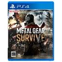 【デジタル特典付】【PS4】METAL GEAR SURVIVE コナミデジタルエンタテインメント [VF022-J1 PS4メタルギアサバイブ]【返品種別B】