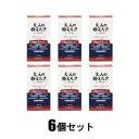 大人の粉ミルク 9.5g×7袋(ヨーグルト風味)×6個セット...
