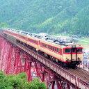 [鉄道模型]カトー KATO (Nゲージ) 10-1464 キハ58系 (4両セット) [カトー 10-1464 キ