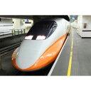 [鉄道模型]カトー KATO (Nゲージ) 10-1477 台湾新幹線700T 6両増結セット【特別企画品