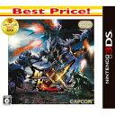 【3DS】モンスターハンターダブルクロス Best Pric...
