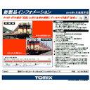 [鉄道模型]トミックス TOMIX (Nゲージ) 9434 国鉄 キハ58 400形 ディーゼルカー(スリ