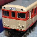 [鉄道模型]トミックス TOMIX (Nゲージ) 98283 国鉄 キハ58系 急行ディーゼルカー(由布