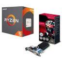 YD1400BBAEBOXWSAR523 AMD AMD CPU 1400 BOX Ryzen 5+SAPPHIRE VGAセット【CPUクーラー付属】「YD1400BBAEBOX+SA-R5230-1GD01」 [YD1400BBAEBOXWSAR523]【返品種別B】