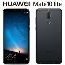 MATE10LITE/BLACK HUAWEI HUAWEI Mate 10 lite (グラファイトブラック) 5.9インチ SIMフリースマートフォン [MATE10LITEBLACK]【返品..