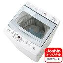 (標準設置料込)AQW-G50FJ-W アクア 5.0kg 全自動洗濯機 ホワイト AQUA AQW-GS50F-W のJoshinオリジナルモデル [AQWG50FJW]【返品種別A】