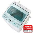 AQW-GP70FJ-G アクア 7.0kg 全自動洗濯機 ミントグリーン AQUA AQW-GP70F-W のJoshinオリジナルモデル [AQWGP70FJG]【返品種別A】(標準設置料込)