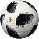 MT-AF5302LU アディダス サッカーボール(5号球) Molten テルスター18 ルシアーダ 5号球 [MTAF5302LU]【返品種別A】