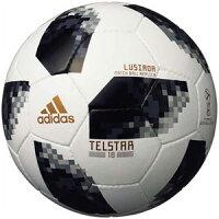 MT-AF5302LU アディダス サッカーボール(5号球) Molten テルスター18 ルシアーダ 5号球 [MTAF5302LU]【返品種別A】の画像