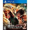 【PS4】進撃の巨人 2(通常版) コーエーテクモゲームス [PLJM-16163 PS4シンゲキ2]