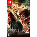 【Nintendo Switch】進撃の巨人 2(通常版) ...