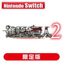【封入特典付】【Nintendo Switch】進撃の巨人 2 TREASURE BOX コーエーテクモゲームス [KTGS-S0414 NSWシンゲキ2 トレジャー]【返品種別B】
