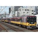 [鉄道模型]マイクロエース MICROACE (Nゲージ) A2859 京阪8000系 京阪特急プレ