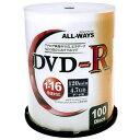 ALDR47-16X100PW ALL-WAYS データ用 16倍速対応DVD-R 100枚パック4.7GB ホワイトプリンタブル