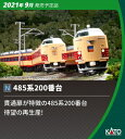 [鉄道模型]カトー KATO (Nゲージ) 10-1479 485系200番台 6両基本セット [カ
