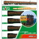 [鉄道模型]カトー (Nゲージ) 10-1483 115系1000番台 湘南色(JR仕様) 4両セット