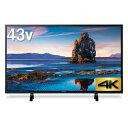 (標準設置料込_Aエリアのみ)TH-43FX600 パナソニック 43V型地上・BS・110度CSデジタル4K対応LED液晶テレビ (別売USB HDD録画対応)V..
