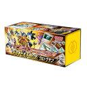 ポケモンカードゲーム サン&ムーン デッキビルドBOX ウルトラサン ポケモン