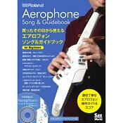 AE-SG01 ローランド エアロフォン ソング&ガイドブック for Beginners Roland