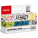 【Nintendo Switch】マスキングテープ 『Nintendo Labo』ステンシルロゴ 任天堂 [NSL-0014 ニンテンドーラボ マスキングテープ ステンシルロゴ]