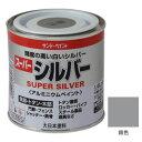 #251728 サンデーペイント スーパーシルバー 銀色 200ml