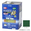 #276448 サンデーペイント 水性塗料 ECOアクア 極 ダークグリーン 14L