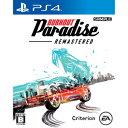 【PS4】Burnout Paradise Remastered エレクトロニック・アーツ [PLJM-16167 バーンアウト パラダイス リマスタード]【返品種別B】