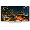 (標準設置料込_Aエリアのみ)4T-C70AU1 シャープ 70V型地上・BS・110度CSデジタル 4K対応 LED液晶テレビ (別売USB HDD録画対応) Android TV 機能搭載4K対応AQUOS
