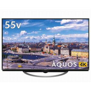(標準設置料込_Aエリアのみ)4T-C55AJ1 シャープ 55V型地上・BS・110度CSデジタル 4K対応 LED液晶テレビ (別売USB HDD録画対応) Android TV 機能搭載4K対応AQUOS
