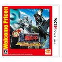 【3DS】超・戦闘中 究極の忍とバトルプレイヤー頂上決戦! ...