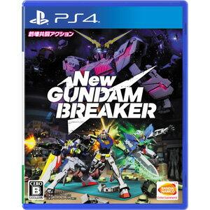 【特典付】【PS4】New ガンダムブレイカー(通常版) バンダイナムコエンターテインメント [PLJS-36044NEWガンダムブレイカー]【返品種別B】
