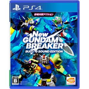 【特典付】【PS4】New ガンダムブレイカー ビルドGサウンドエディション バンダイナムコエンターテインメント [PLJS-36060NEWガンダムブレイカ-ビルドG]【返品種別B】