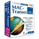 MAC-Transer V11.5【アカデミック版】 クロスランゲージ ※パッケージ(CD-ROM)版