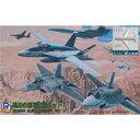 1/700 現用米国軍用機セット1 スペシャル メタル製 RC-135U 1機付き【S21SP】 ピットロード